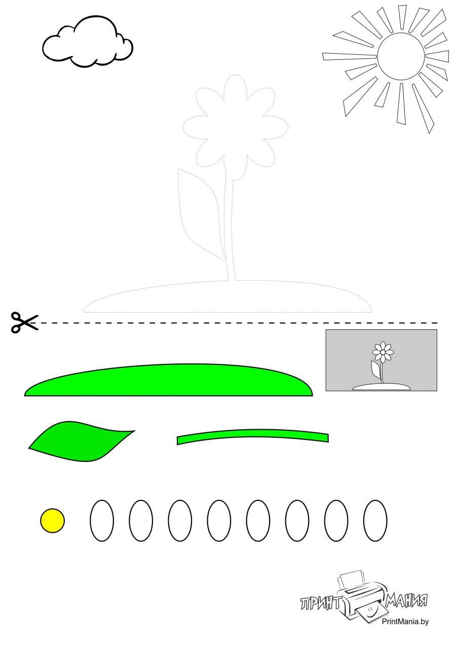 """Аппликация """"Цветок"""""""