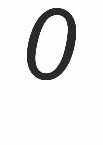 Карточка с цифрой 0