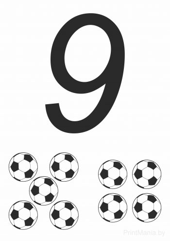 Карточка с цифрой 9