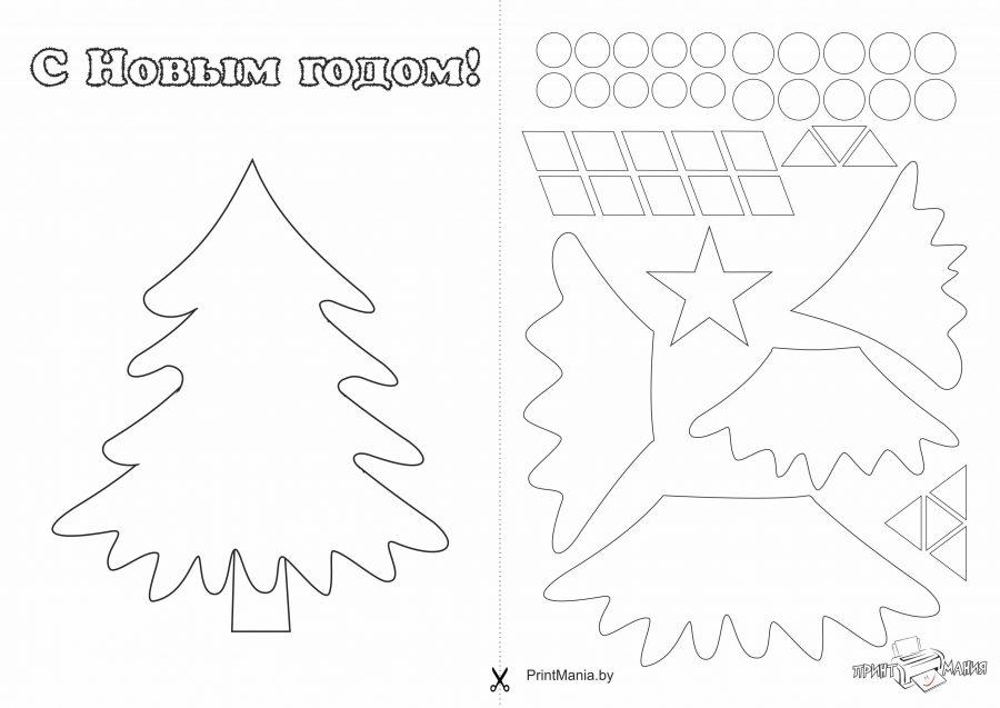 Аппликация: елка из бумаги