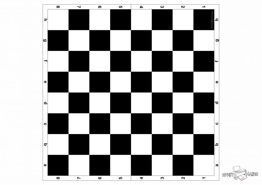 Шахматная доска формата А4