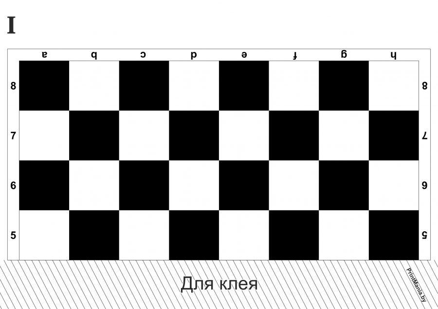 Шахматная доска - лист 1 из 2-х