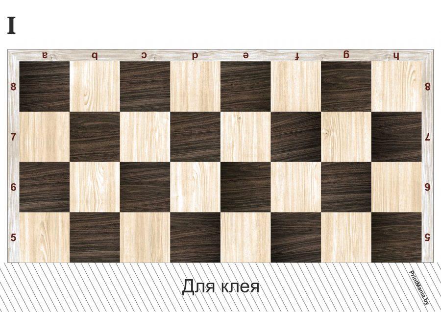 Красивая шахматная доска для распечатки на 2-х листах