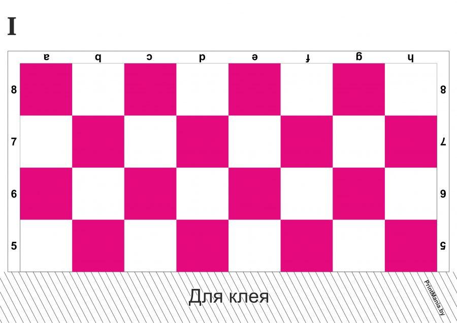 Розовая шахматная доска