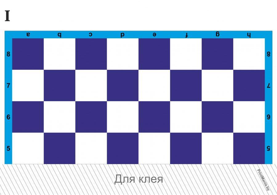 Синяя шахматная доска, лист 1