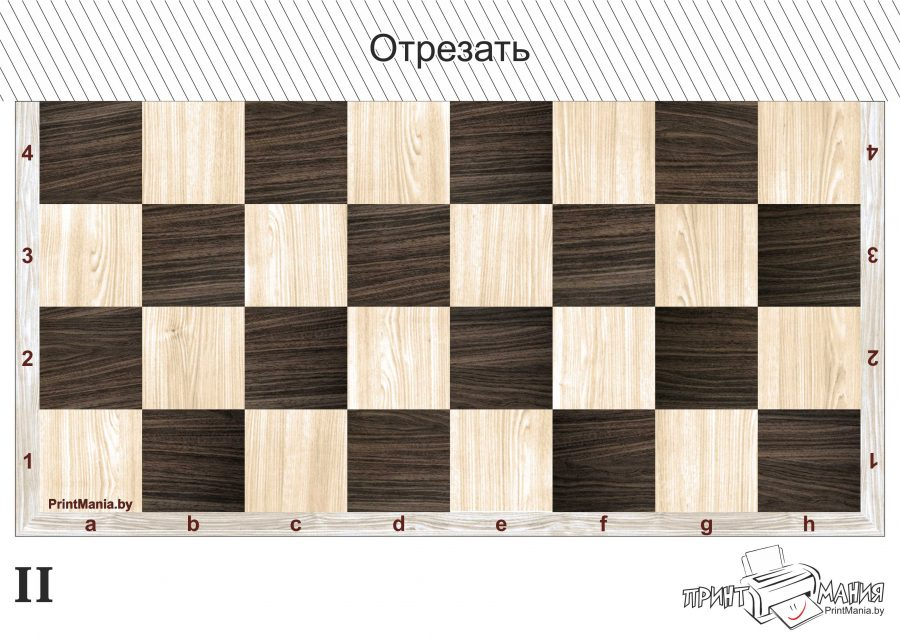 Лист 2- шахматная доска деревянная
