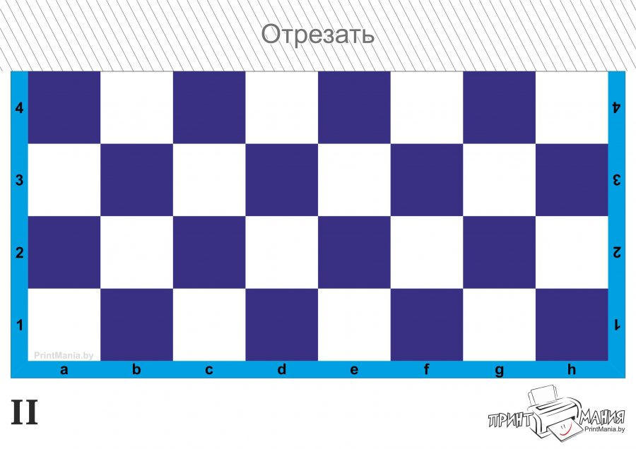 Синяя шахматная доска, лист 2