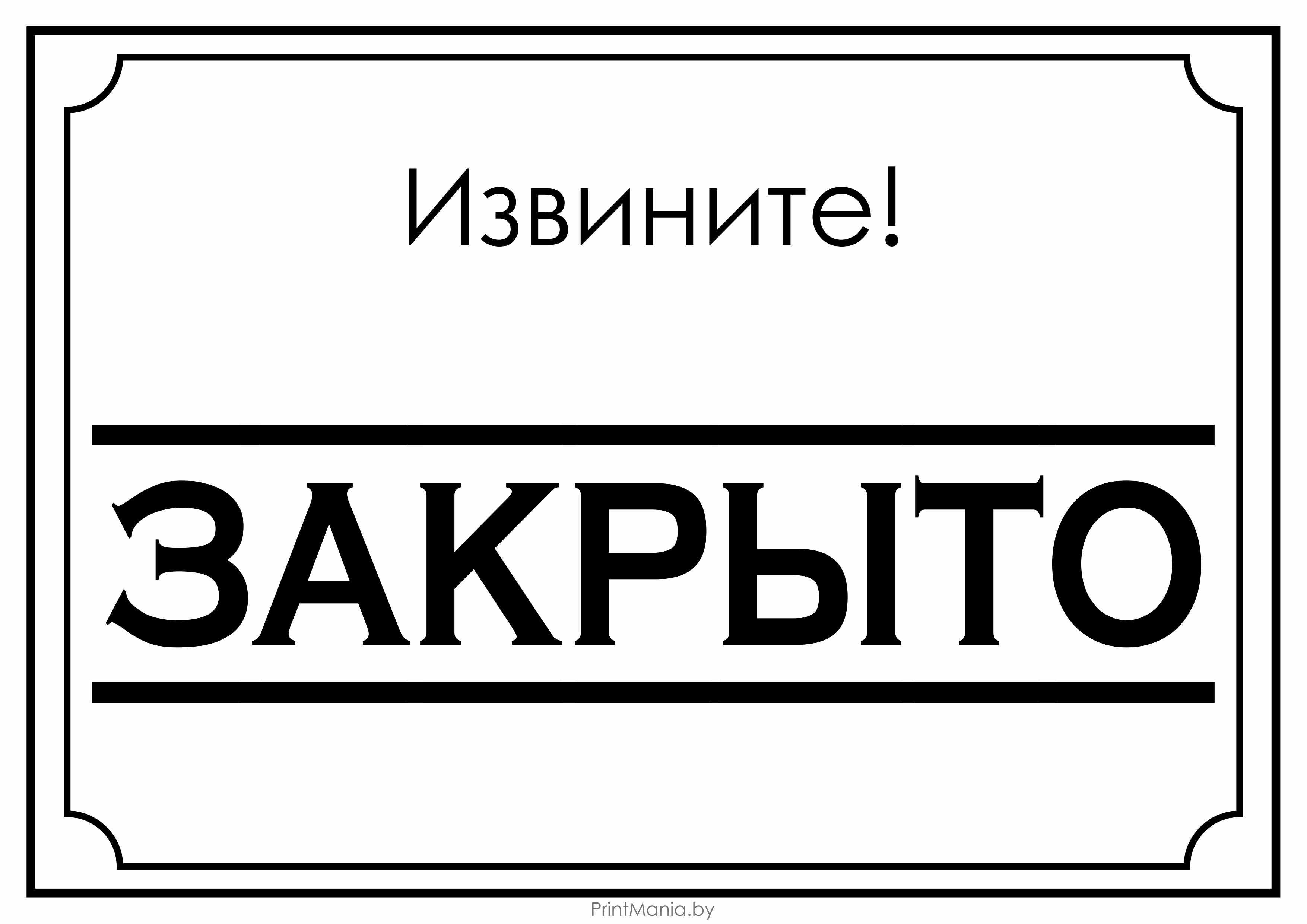 Черно-белые картинки для распечатки с надписями, аленушка