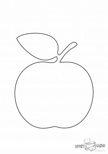 Яблоко с листочком - трафарет