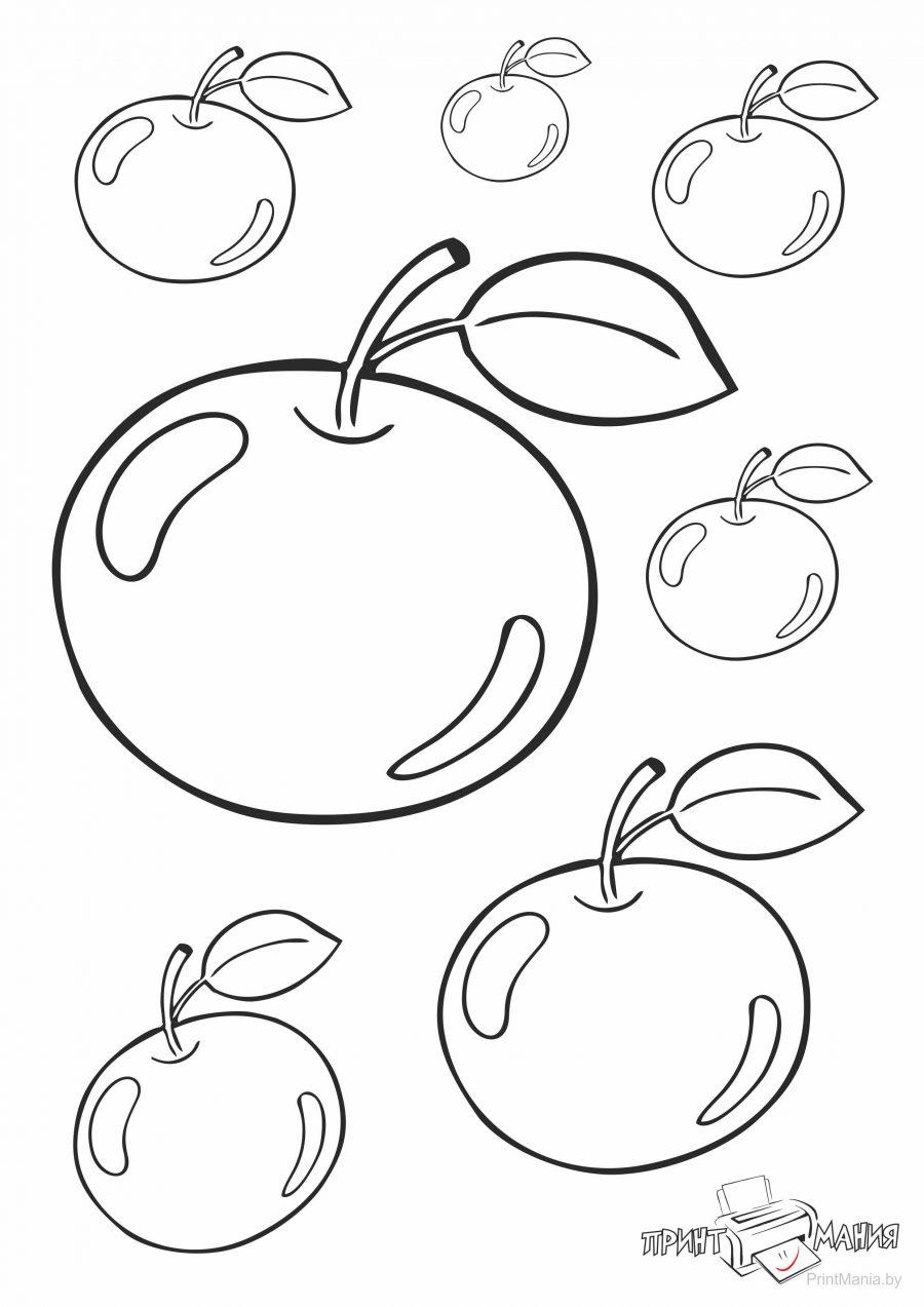 Нарисованные яблоки
