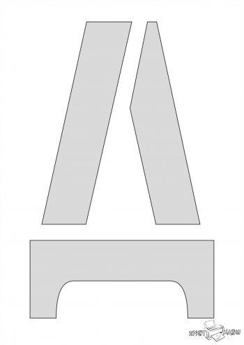 Буква Д - трафарет