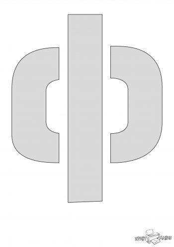 Буква Ф - трафарет