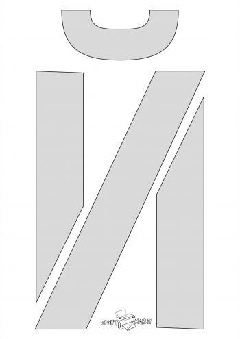 Буква Й - трафарет