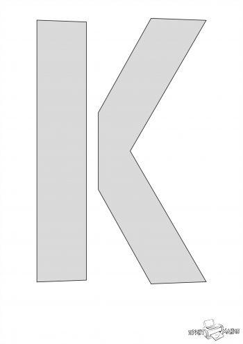 Буква К - трафарет