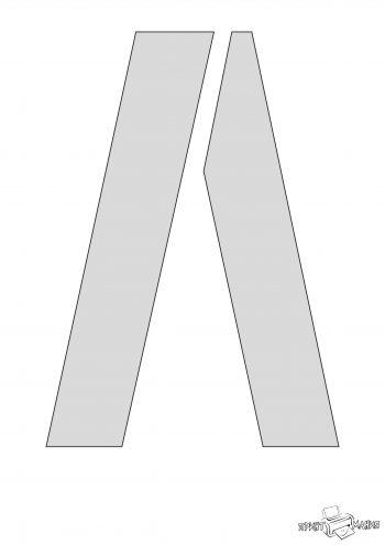 Буква Л - трафарет
