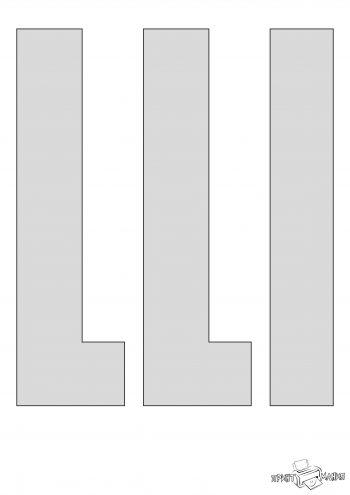 Буква Ш - трафарет