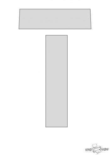 Буква Т - трафарет