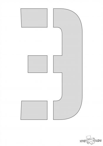 Буква Э - трафарет