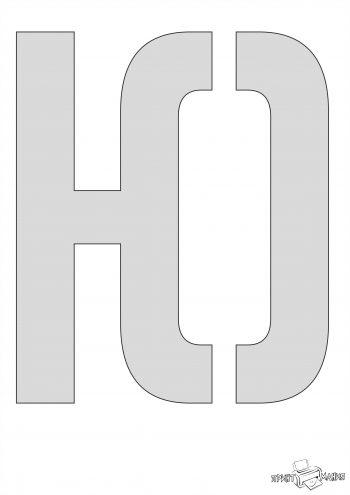 Буква Ю - трафарет