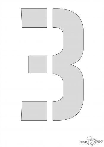 Буква З - трафарет