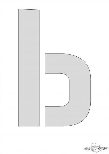 Буква Ь - трафарет