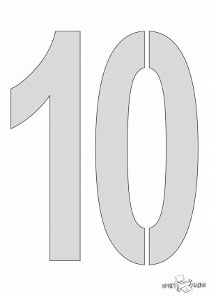 Число 10 - трафарет