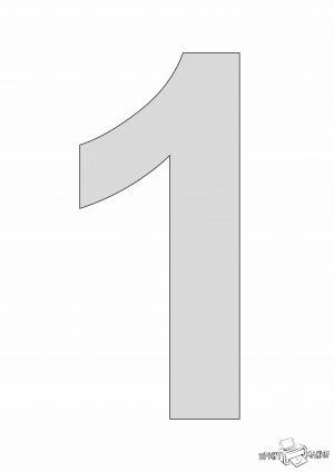 Цифра 1 - трафарет