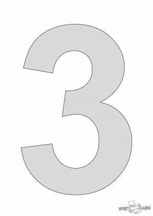 Цифра 3 - трафарет