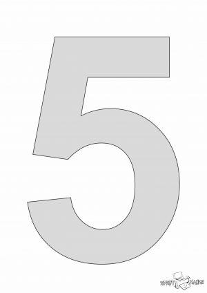 Цифра 5 - трафарет