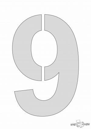 Цифра 9 - трафарет